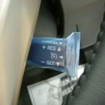 30系プリウス クルーズコントロール&Lグレード用シガーソケット 取り付け (愛知県・岐阜県・三重県・名古屋)