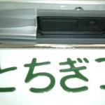 プリウス30 助手席・バックドア スマートエントリーキー対応化 (愛知県・岐阜県・三重県・名古屋)