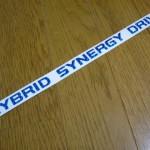 HYBRID SYNERGY DRIVE ステッカー!!