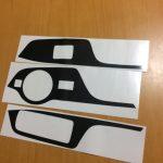 トヨタ C-HR インテリアカスタムステッカー